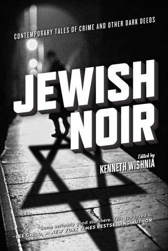 jewish-noir-kenneth-wishnia.jpg