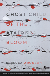 ghost child of atalanta bloom rebecca aronson