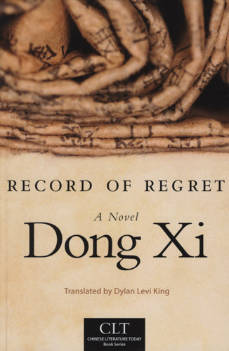 record-of-regret-dong-xi.jpg